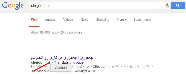 cached-site-on-google