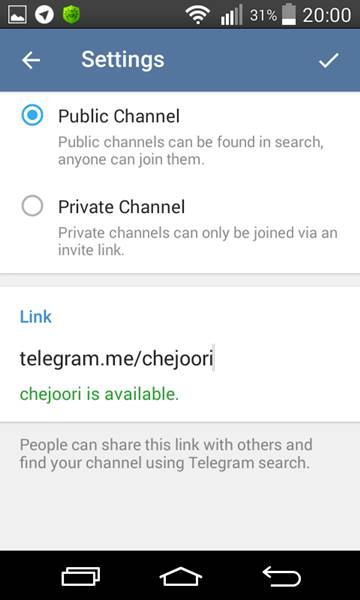 how-to-create-channels-on-telegram-4