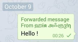 how-to-forward-messages-on-telegram-app