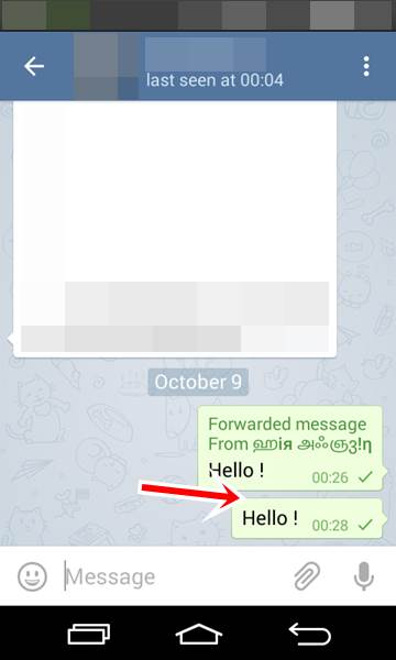 how-to-prevent-showing-forwarded-from-test-in-telegram-4