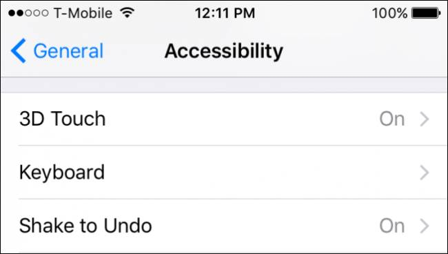how-to-re-enable-the-old-upper-case-touch-keyboard-in-ios-9-4