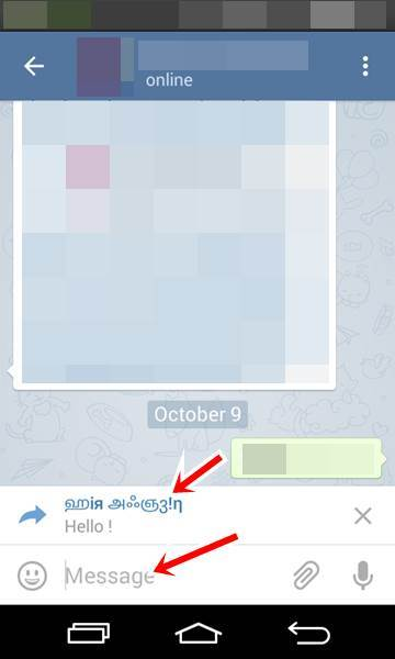 how-to-replay-messages-on-telegram-app-2