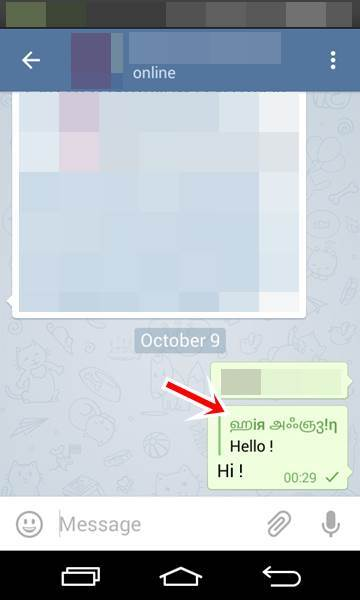 how-to-replay-messages-on-telegram-app-4