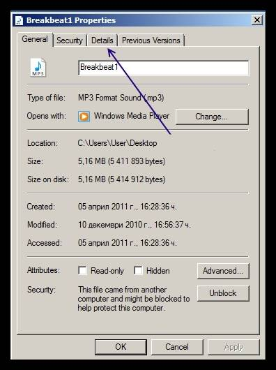 editing-mp3-files-details-on-windows-2