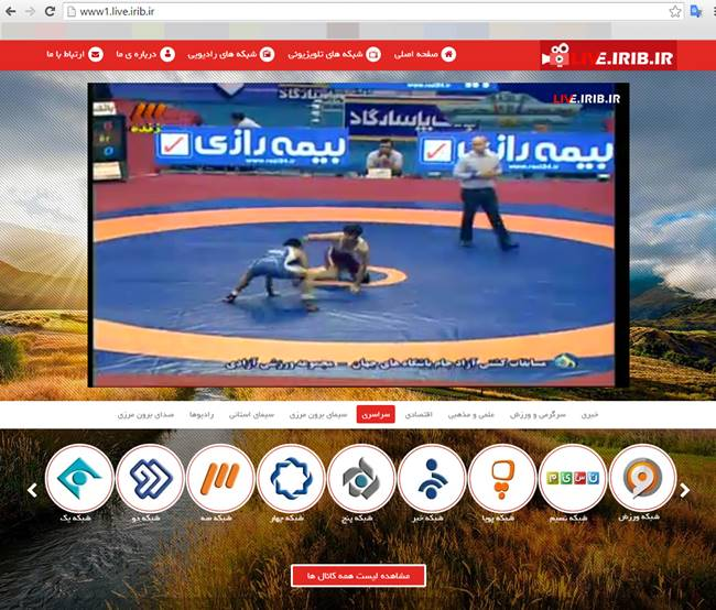 live.irib.ir-screenshot