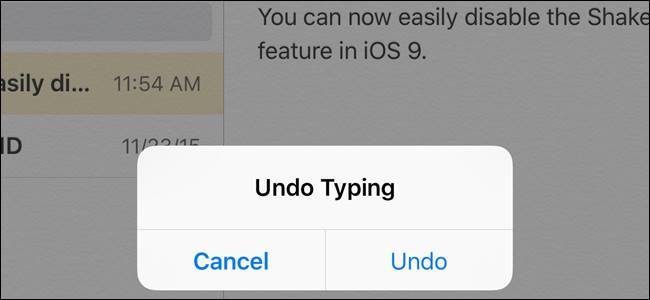 how-to-disable-the-shake-to-undo-feature-in-ios-9