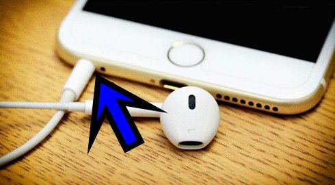 960-apple-inc-to-remove-headphone-jack-from-iphone-7-bad-news-for-square-inc